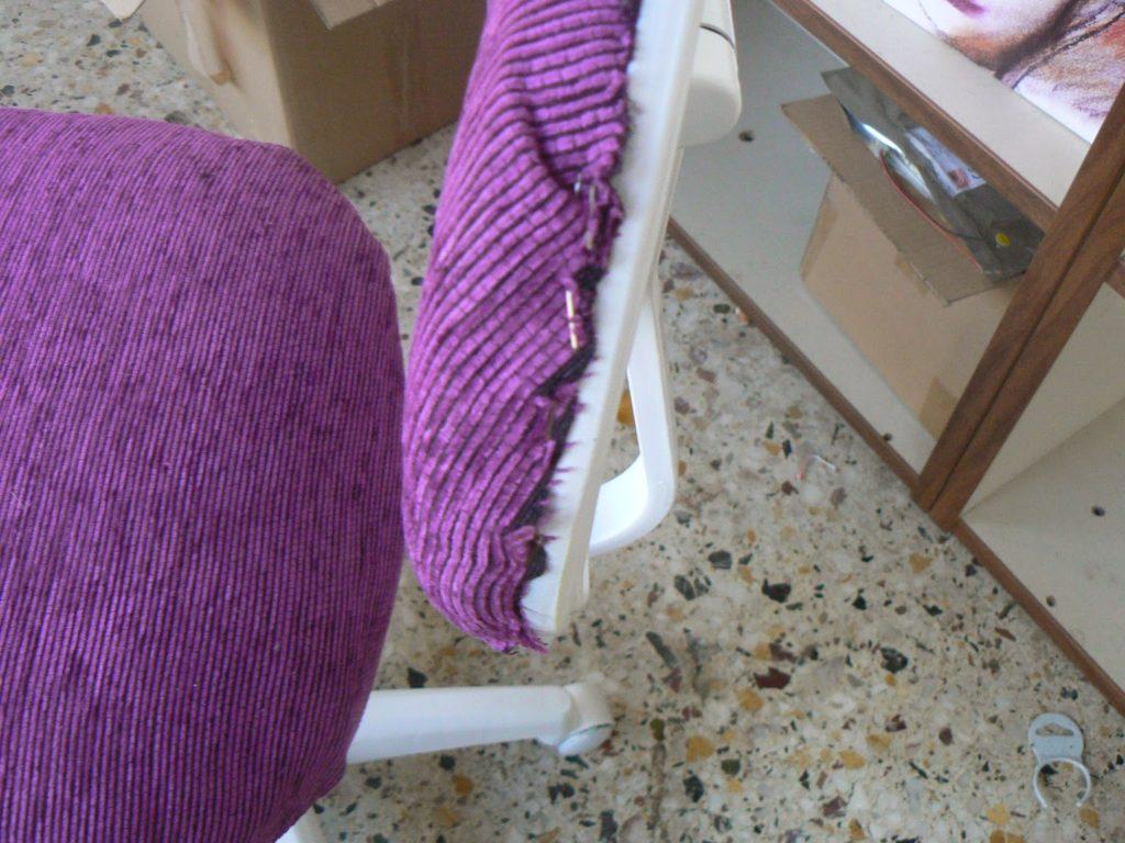 Μεταμόρφωση καρέκλας γραφείου, πως την έντυσα με ύφασμα