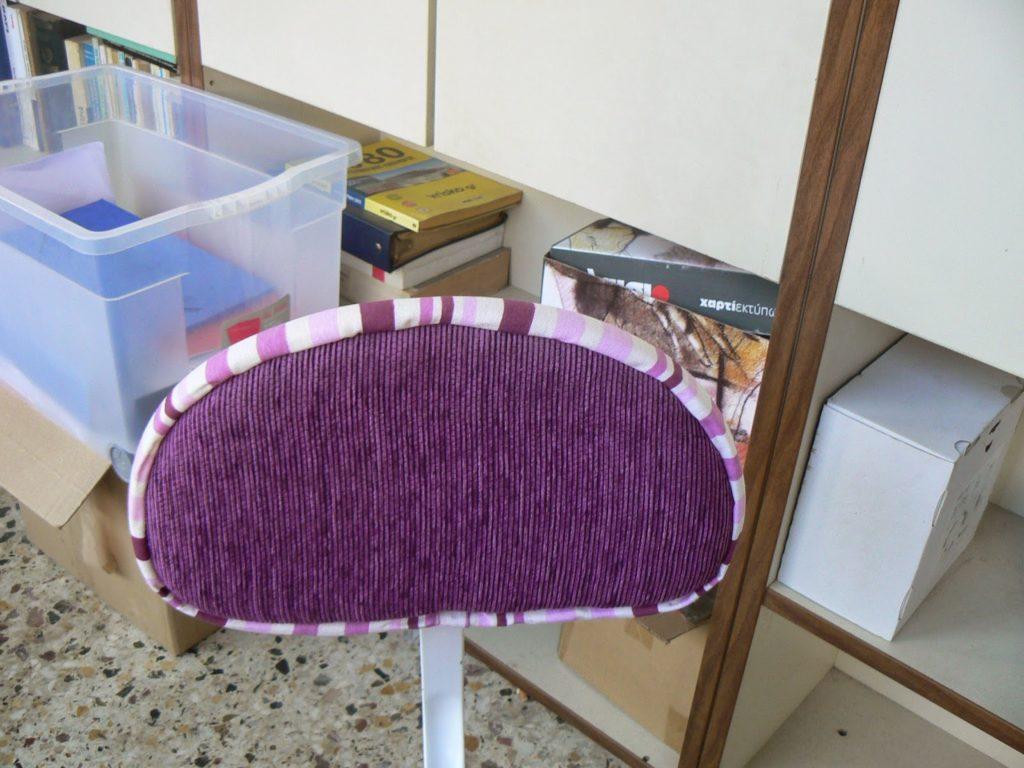 Διακοσμητικό κορδόνι καρέκλας γραφείου