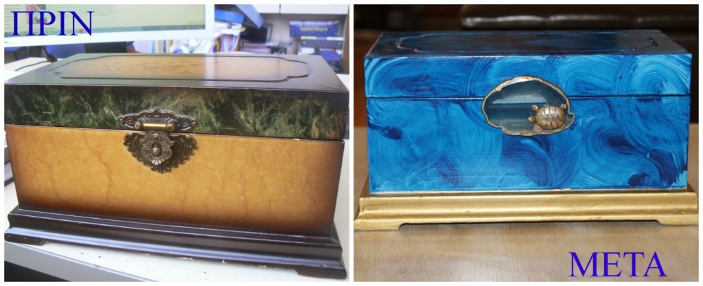 Before after wooden box makeover