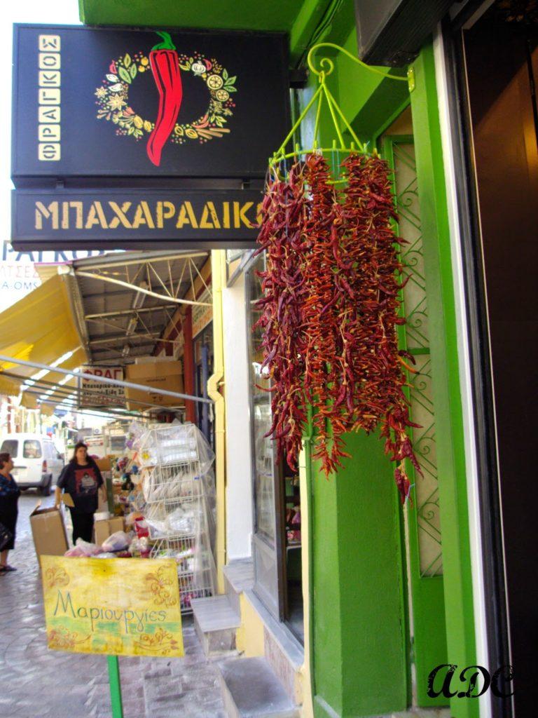 Μαγαζί με μπαχαρικά στην πόλη της Χίου