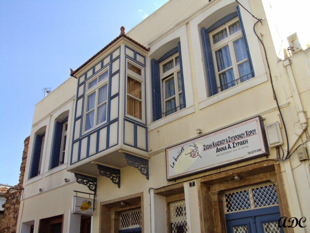 Η πόλη της Χίου, παραδοσιακά κτίρια