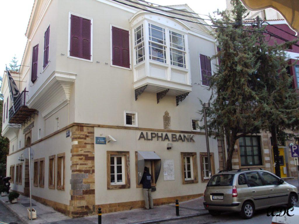 Η πόλη της Χίου, τράπεζες στεγασμένες σε παραδοσιακά κτίρια