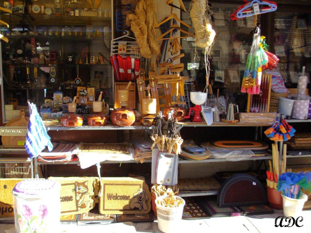Η πόλη της Χίου, μαγαζί με οικιακά είδη