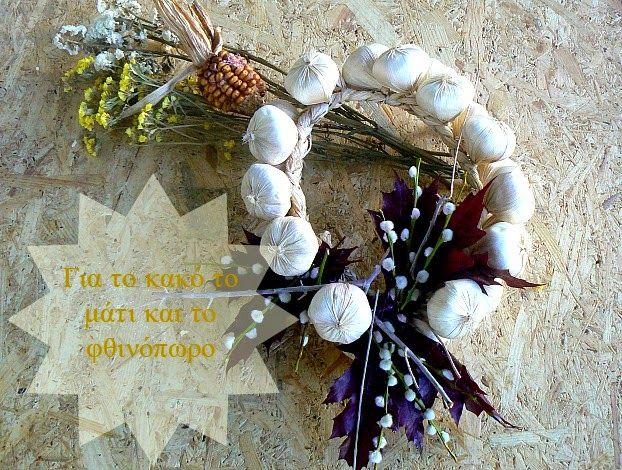 Fall garlic wreath