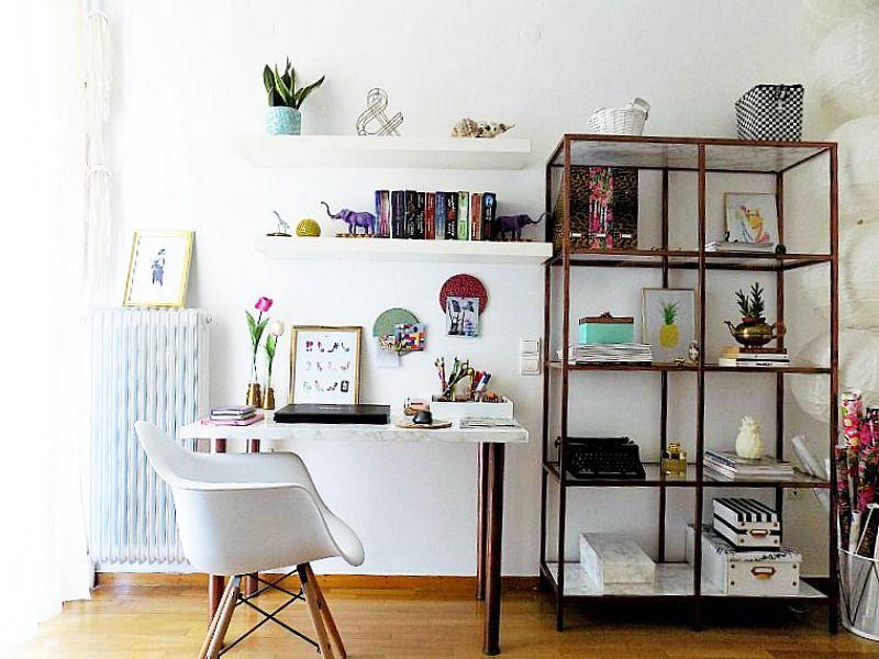 Το γραφείο μου στο σπίτι, η γωνιά του γραφείου και τα ράφια