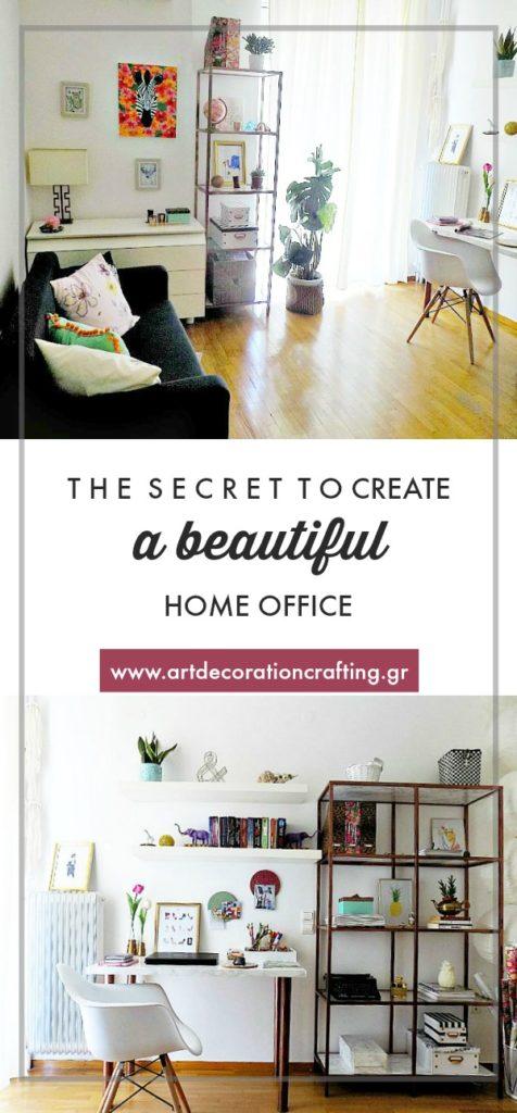 The secret to create a beautiful home office | Πως διαμόρφωσα την τρίτη κρεβατοκάμαρα του σπιτιού με πολλά diy και έτσι απέκτησα ένα χώρο για μένα που αποκαλώ πια το γραφείο μου