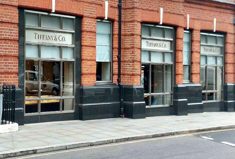 Βόλτα στην πόλη του Λονδίνου Μέρος 2ο, Tiffany & Co shop, London
