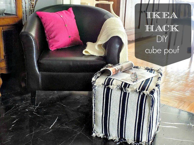 Ένα πουφ στα γρήγορα, IKEA hack