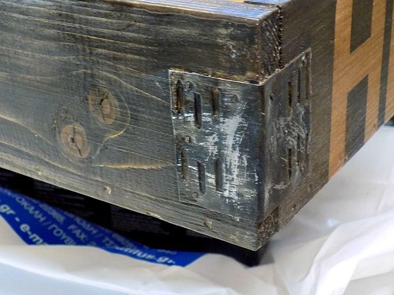 Ξύλινος ρουστικ δίσκος με μεταλλικά στοιχεία