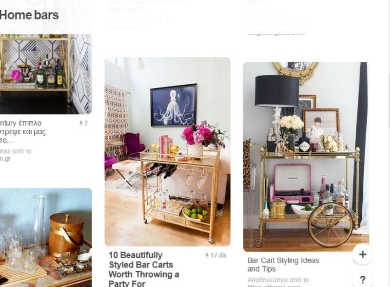 Bar cart Pinterest board