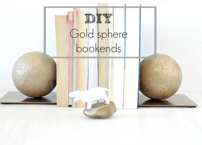 Βιβλιοστάτες χρυσές σφαίρες diy