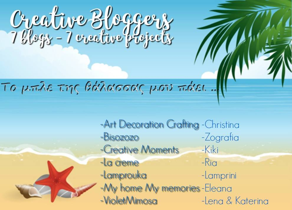 Creative bloggers july theme