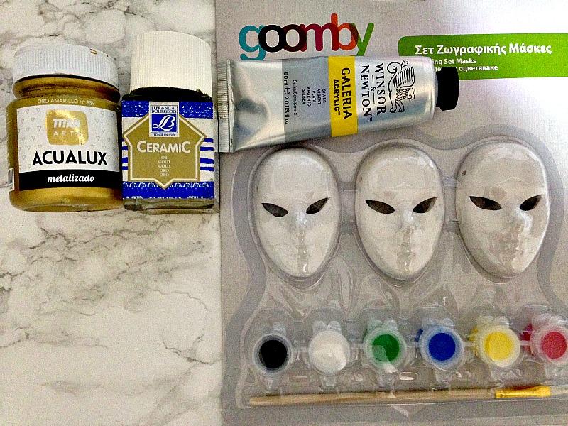 Σετ ζωγραφικής μάσκες, μεταλλικά χρώματα