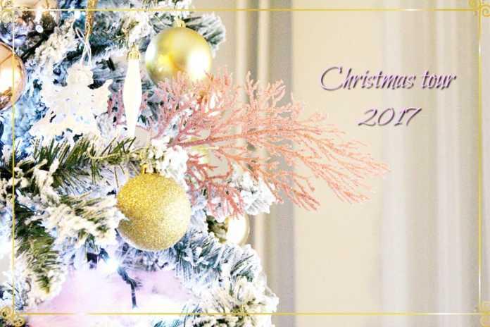 Christmas Home Tour 2017, τα Χριστούγεννα μας