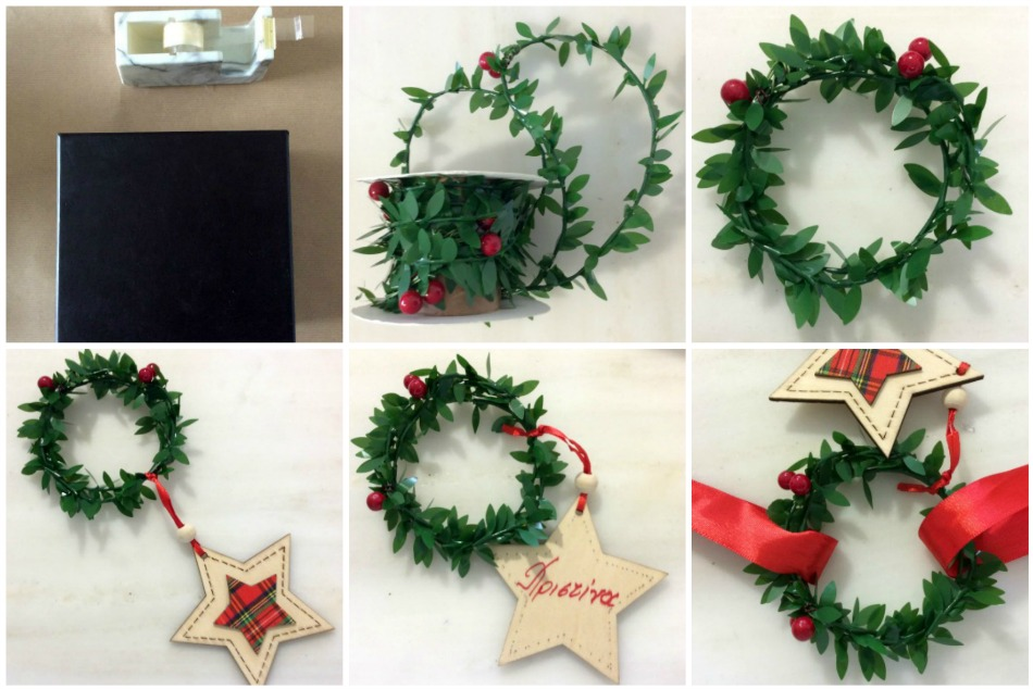 Gift wrapping ideas, Little wreath on Christmas gift