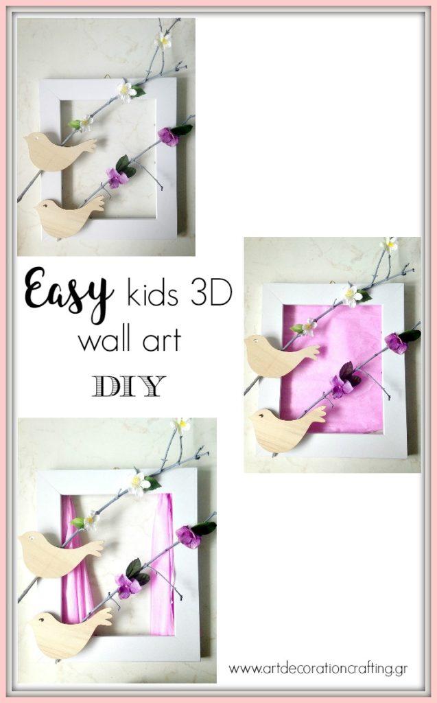 Παιδικό καδράκι με κλαδιά και πουλάκια , Easy kids 3d wall art diy