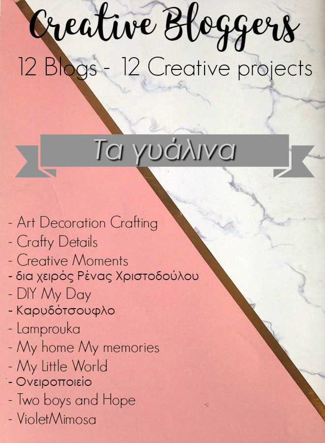 Ta gialina, Creative Bloggers, June