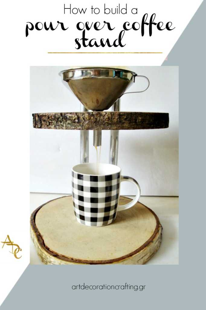 How to build a pour over coffee stand | Πως να φτιάξει μία καφετιέρα από δύο φέτες ξύλου