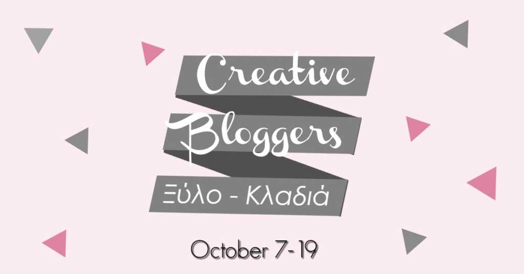 Creative Bloggers October 2017