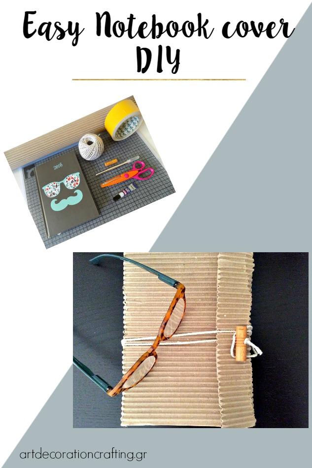 Easy notebook cover diy | Εύκολο diy εξώφυλλο για σημειωματάριο