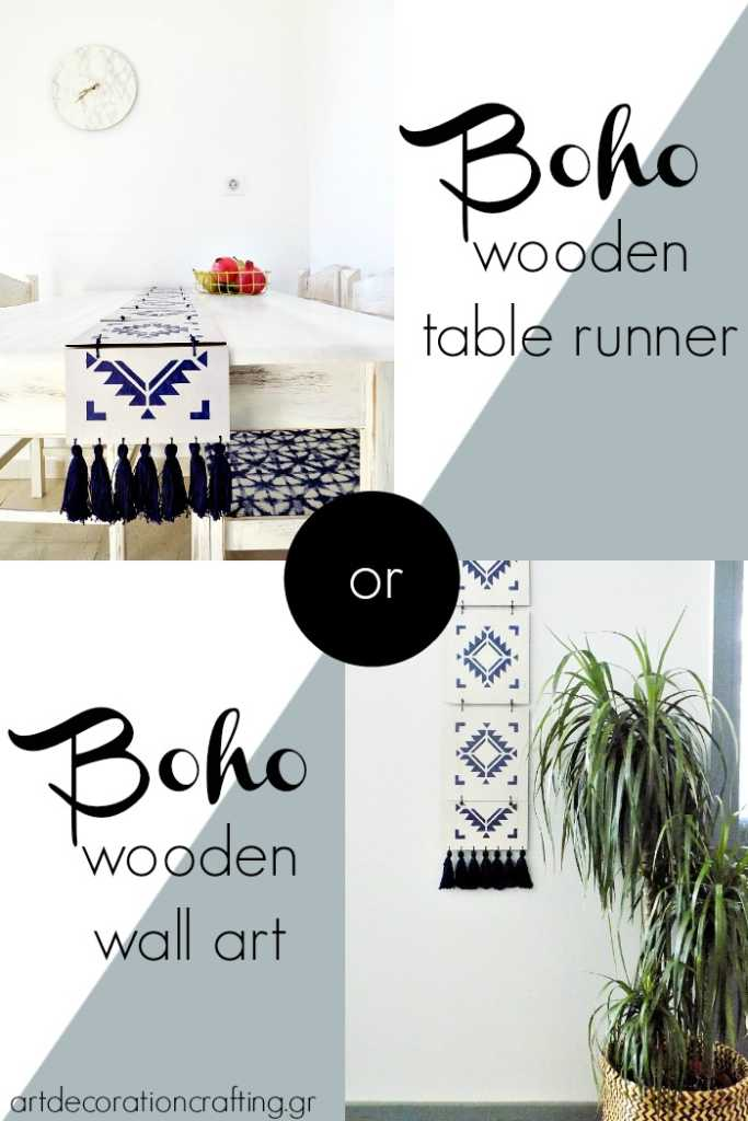 Boho wooden table runner or boho wooden wall art? Πως να φτιάξεις ένα boho ξύλινο ράνερ για το τραπέζι