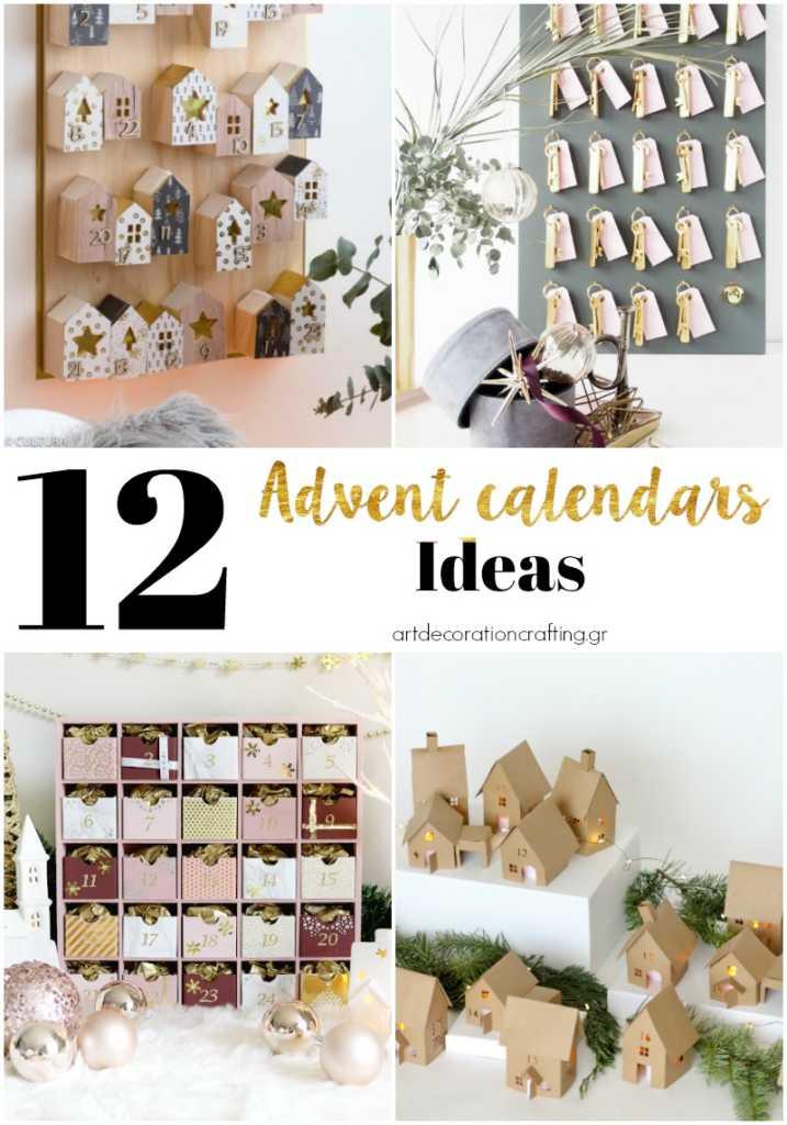 12 advent calendar ideas | Ιδέες για υπέροχα ημερολόγια αντίστροφης μέτρησης για τα Χριστούγεννα