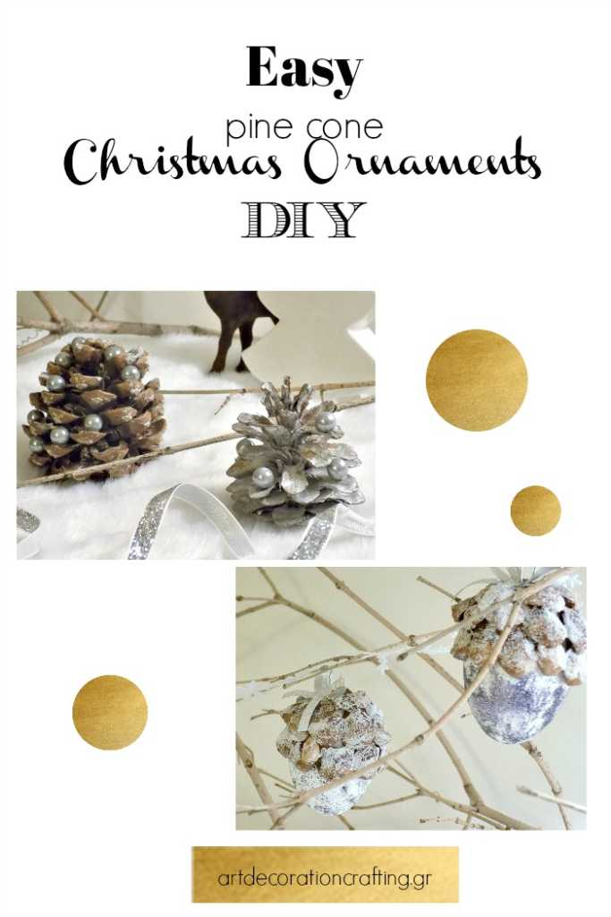 Easy pine cone Christmas ornaments diy | Πως να φτιάξεις χριστουγεννιάτικα στολίδια από κουκουνάρια