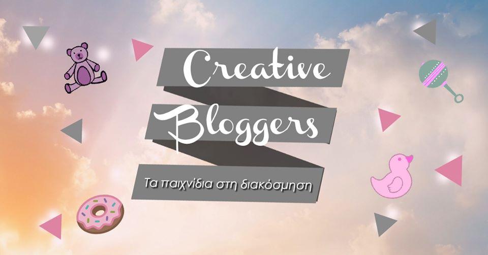 Creative Bloggers January 2020
