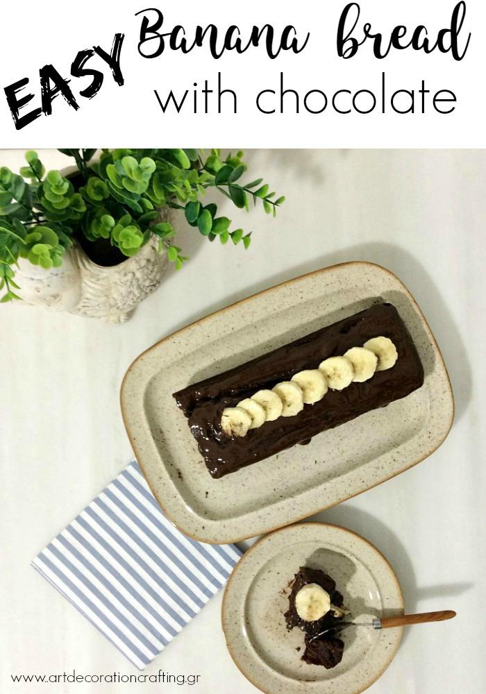 Το πιο σοκολατένιο banana bread στολισμένο με φρέσκια μπανάνα | How to make chocolate banana bread