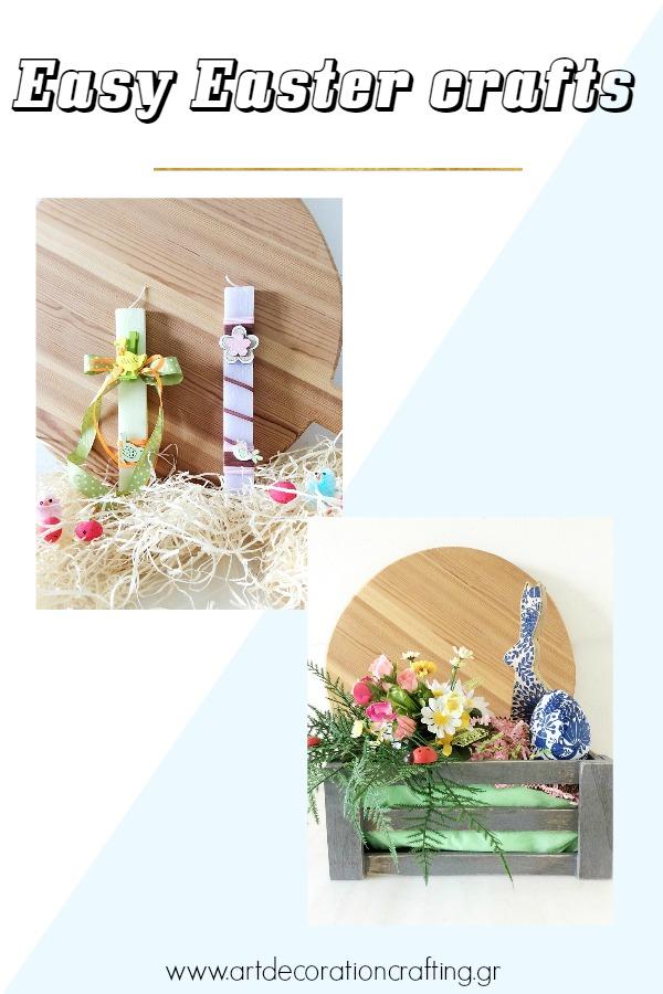 Easy Easter crafts | Εύκολη πασχαλινή διακόσμηση και λαμπάδες