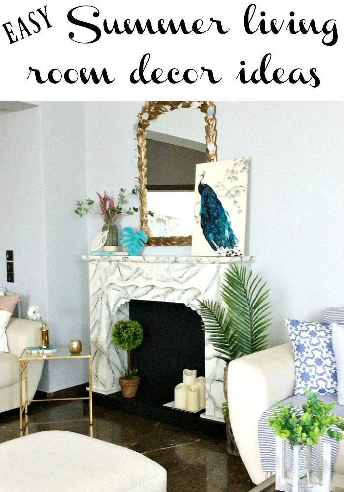 Budget friendly summer living room decor | Εύκολη καλοκαιρινή διακόσμηση