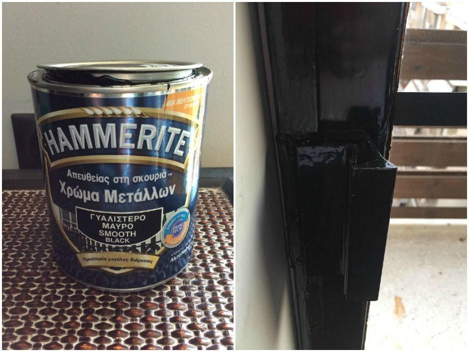Ανακαίνιση γραφείου, βάψιμο πόρτας αλουμινίου με Hammerite