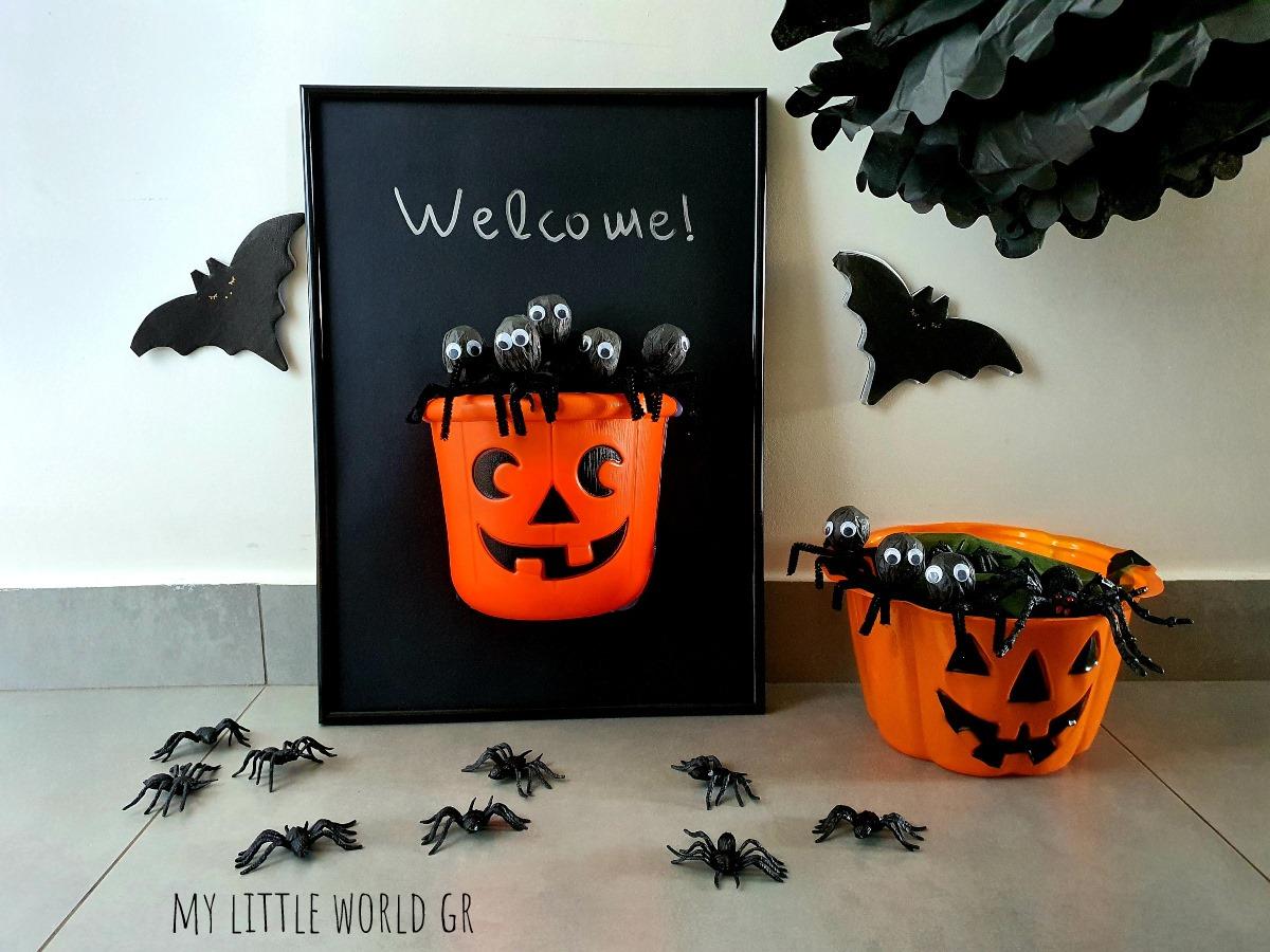 Κάδρο Welcome για το Halloween