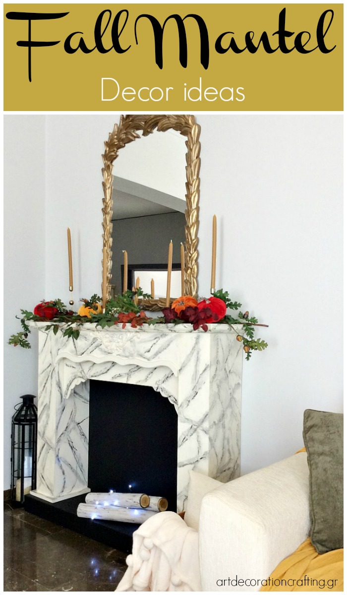 How to decorate your mantel for fall | Φθινοπωρινή διακόσμηση τζακιού