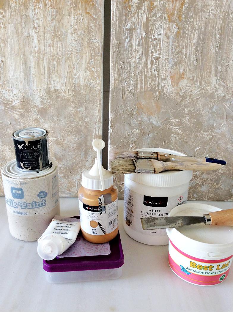 Υλικά για να φτιάξεις αφηρημένη τέχνη με υφή